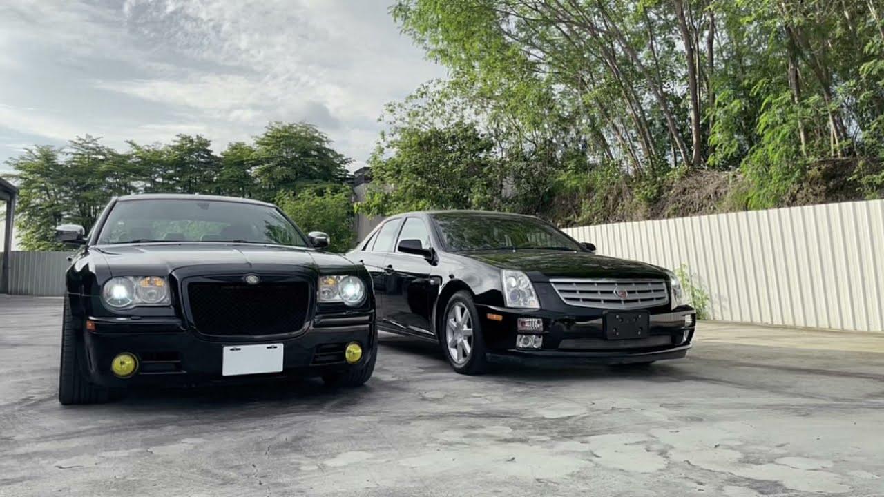 克萊斯勒 VS 凱迪拉克 Chrysler VS Cadillac