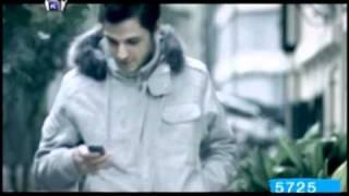 asli gungor son opucuk turkish pop music