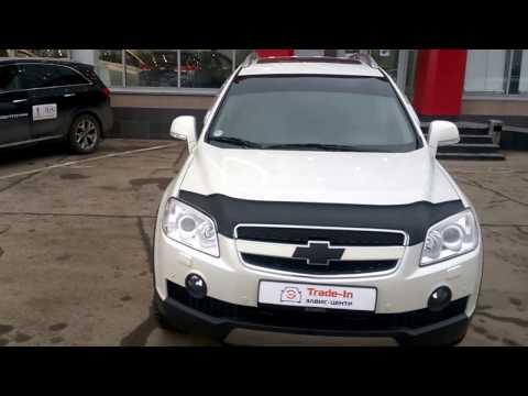 Купить Шевроле Каптива Chevrolet Captiva 2010 г. с пробегом бу в Саратове Автосалон Элвис