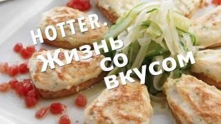 """""""Жизнь со вкусом"""", Готовим куриные голени с картофелем в мультиварке и аэрогриле"""