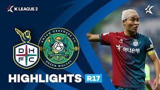 [하나원큐 K리그2] R17 대전 vs 안산 하이라이트   Daejeon vs Ansan Highlights (21.06.19)