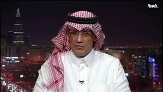 الاعتداءات الإرهابية التي ضربت السعودية