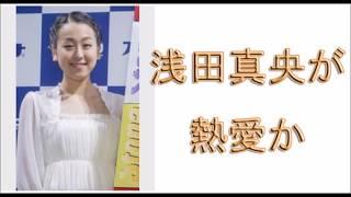浅田真央 ロマ・トニオロ フィギュア スケート ロマ・トニオロ 検索動画 30