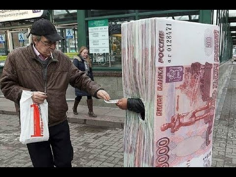 Рост долгов россиян по кредитам стал рекордным