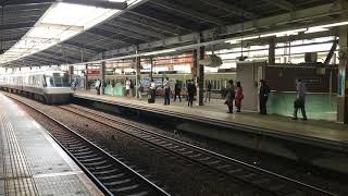 【ろまんすかー】小田急線30000形EXEα ロマンスカー 特急さがみ@本厚木駅