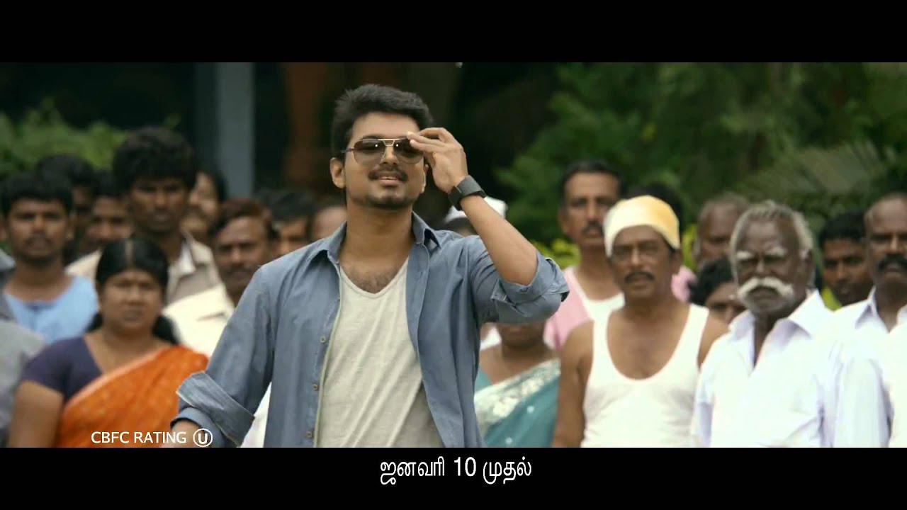 Jilla official trailer hd pr time force cast download videos 3gp mp4 hd anyvideodownload voltagebd Images