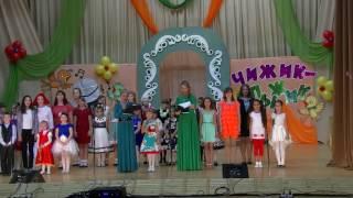 """Районый конкурс детской песни """"Чижик пыжик 2016"""""""