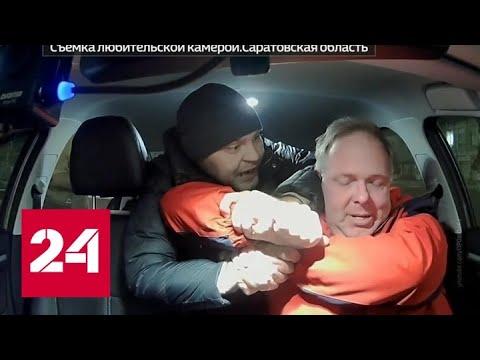 В Саратове ищут мужчину, напавшего на таксиста - Россия 24