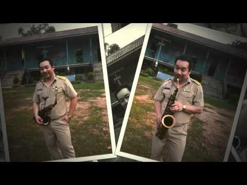 เพลงจำขึ้นใจ _ Koh Mr.Saxman