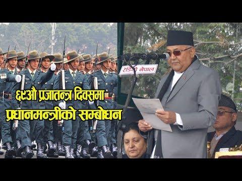 'मुलुकलाई पछाडि फर्काउने कुचेष्टा नगरौं'- pm k p oli //69th National Democracy Day-2075