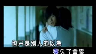 [KTV]周杰倫-我落淚情緒零碎  消音版