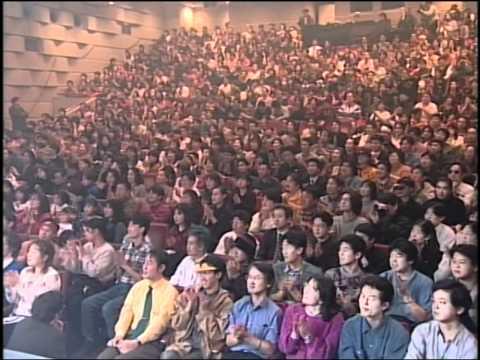 SM Musical 1998