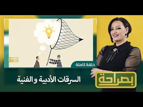 تحميل كتاب حقوق الانسان في الاسلام راوية الظهار