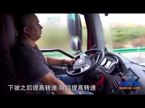 """【原创】3天3夜无休 开卡车穿行4000公里 """"大凤凰""""的新疆冷链之旅"""