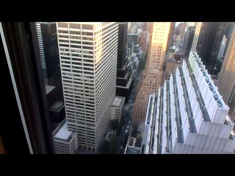 New York Palace Hotel - view from floor 53