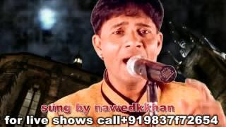 mera chand mujhe aaya cover sung by nawedkkhan