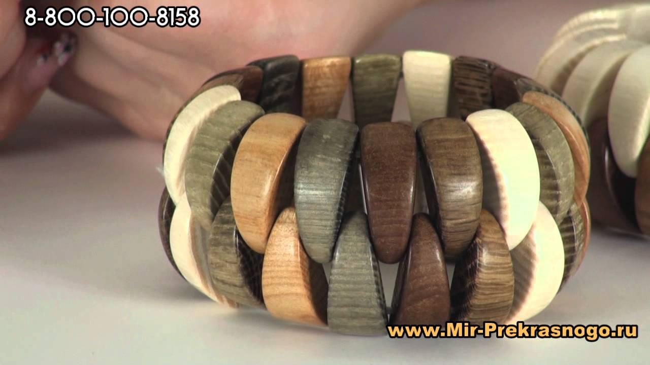 Деревянные браслеты своими руками фото 791