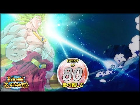 THIS IS WHERE IT ENDS! LEVEL 80 OF BROLY'S EXTREME Z-AWAKENING EVENT! (DBZ: Dokkan Battle)