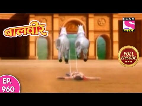 Baal Veer -  Full Episode  960 - 17th  May, 2018