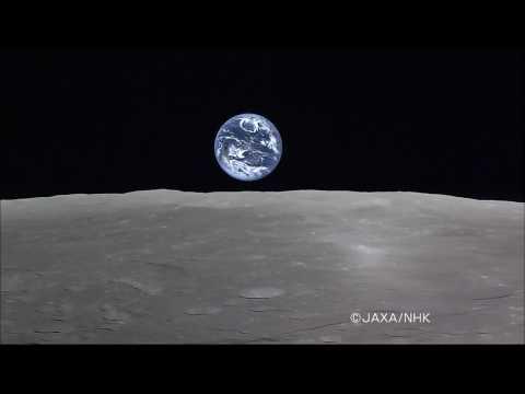 "KAGUYA taking ""Full Earth-rise"" by HDTV (Apr. 5, 2008)"
