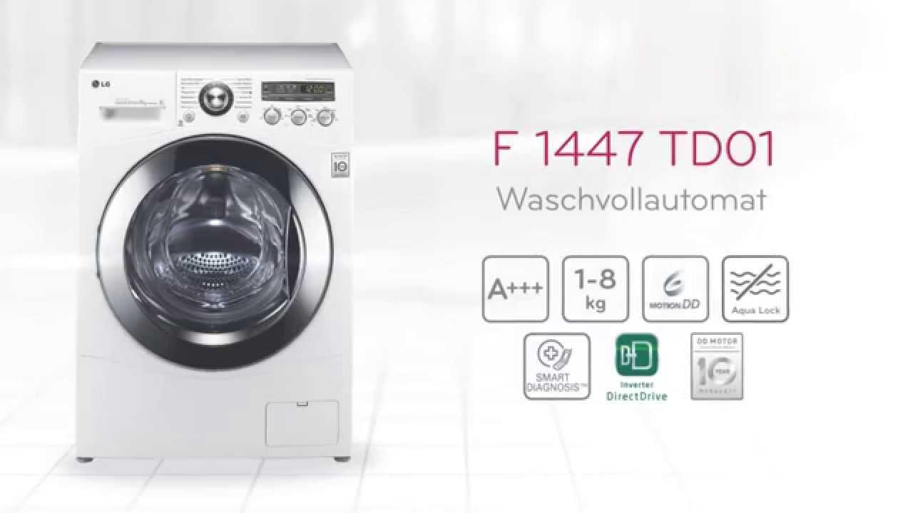 lg waschmaschine f1447td01 produktvideo youtube. Black Bedroom Furniture Sets. Home Design Ideas
