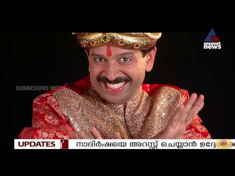 TIMES OF KUWAIT 18th September 2017 - Asianet News