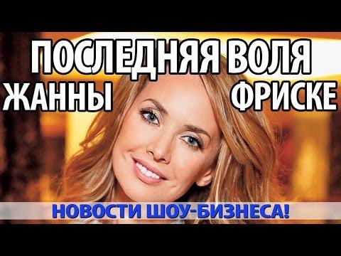 Новости шоу бизнеса - фото звезд и знаменитостей. Шоу