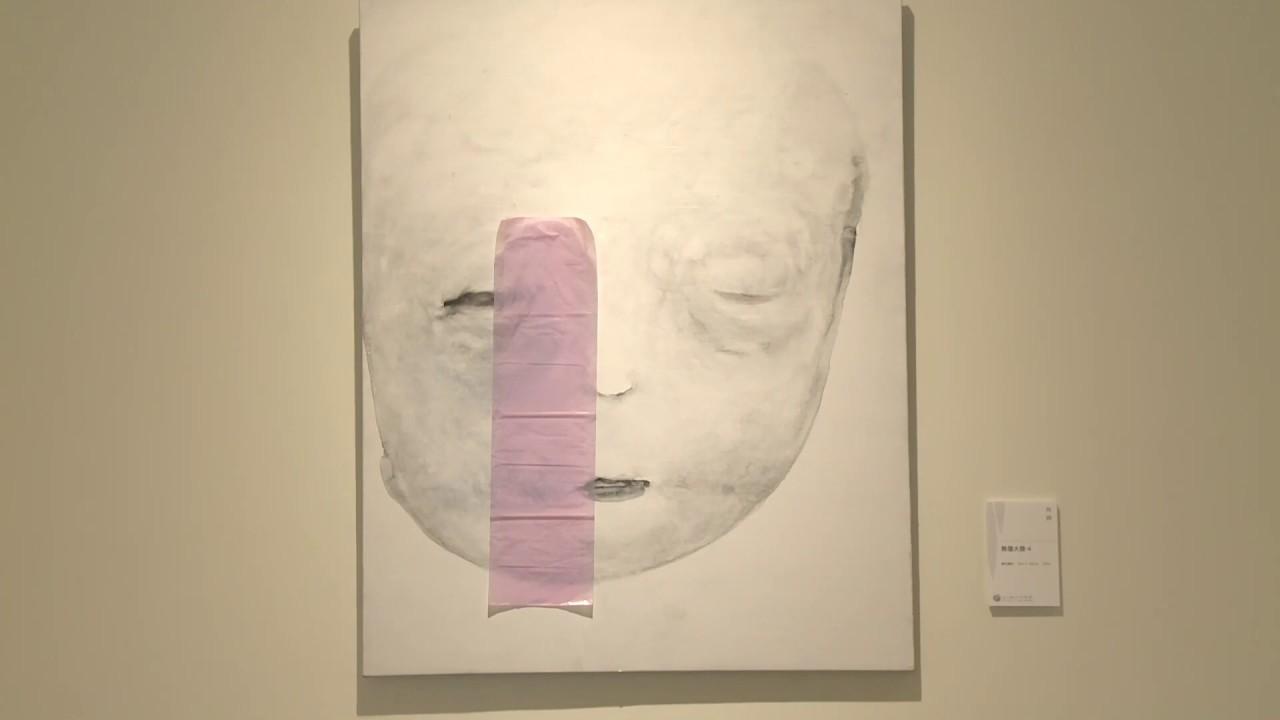 「畸形秀」藝文展