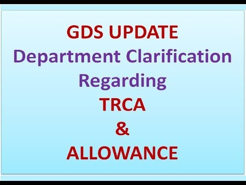 GDS Department Clarification regarding Allowance and TRCA