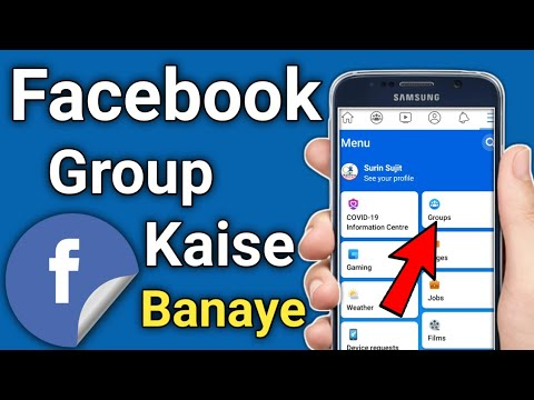 facebook-group-kaise-banaye-|-how-to-create-facebook-group-in-mobile-in-hindi