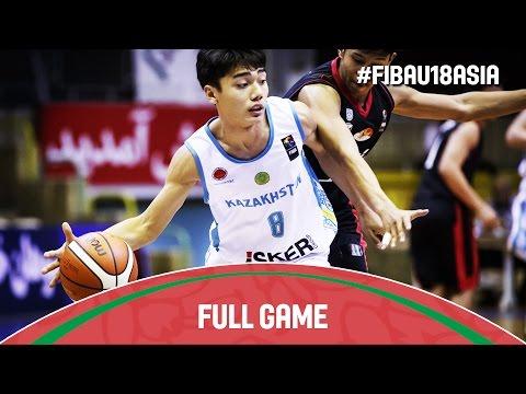 Kazakhstan v Indonesia - Full Game - 2016 FIBA Asia U18 Championship