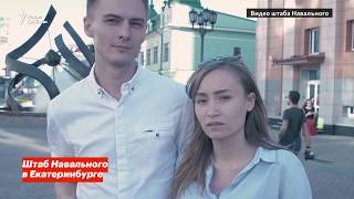 Сторонницу Навального с диагнозом эпилепсия держат под арестом