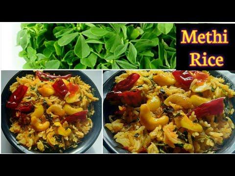 Methi rice | Methi pulao| Menthu koora rice in Telugu ...