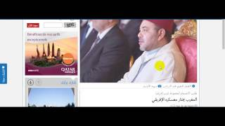 جديد : شاهد حقد الصحافة الجزائرية على المغرب