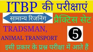 itbp tradesman, animal transport and head constable // Reasoning ect..  exam 2019