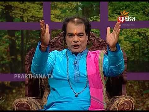 Sadhu Bani Ep 37