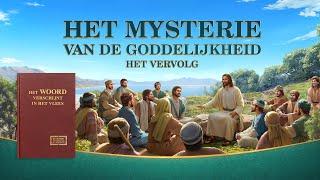 Christelijke film 'Het mysterie van de goddelijkheid: het vervolg'