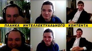 Владимир Золотой и его адвокат в гостях у Маргинала