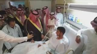 ولي العهد يزور مصابي التفجير في جدة
