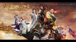 Chinese Odyssey | Journey To The West 3 | Wu Jing Movie | The Best Funny Movie In 2018 |