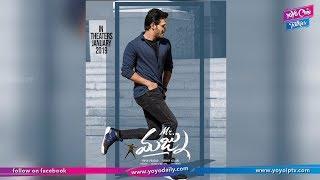 Mr Majnu Movie New Look Motion Teaser | Akkineni Akhil | Tollywood | YOYO Cine Talkies