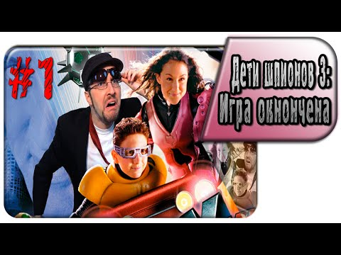 Nostalgia Critic #310 - Spy Kids 3D: Game Over (rus vo G-NighT) 1 часть