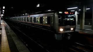 207系Z6編成快速木津行き 西宮名塩駅発車