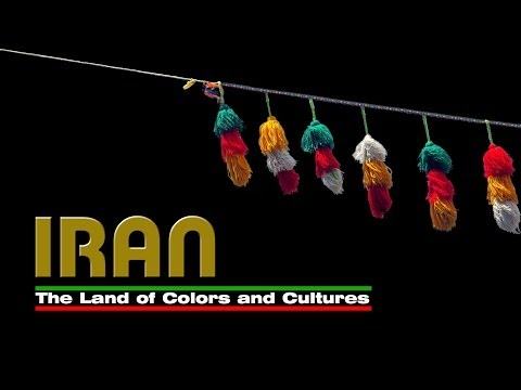IRAN - The Land of Colors and Cultures, PSA at Texas A&M University ایران، سرزمین رنگها و فرهنگها