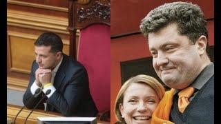 Просто зараз! Тимошенко в шоці – її розбили. Зеленський влетів – підтримки Олігархам не буде