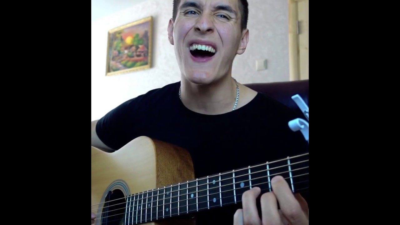 JONY - ТЫ БЕСПОЩАДНА (Кавер под гитару by Arslan)