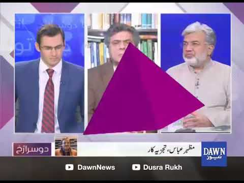 Dusra Rukh - 15 April, 2018- Dawn News