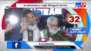 Farmers' tractor rally on Republic Day gets Delhi police's nod; unions appeal for peace - TV9
