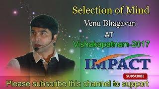 Selection of Mind by Venu Bhagavan at IMPACT VSKP 2017
