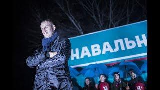 Навальный в Курске/2 часть/HD (28.10.17)